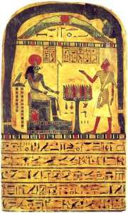 Thelema Stele of Revealing