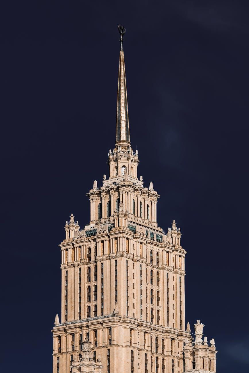 city art landmark hotel