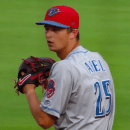 Phillies Clearwater Threshers