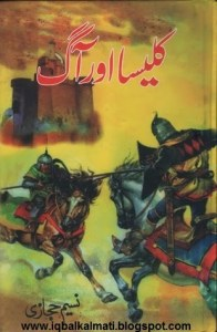 Kaleesa Aur Aag by Naseem Hijazi PDF Free Download