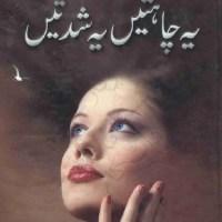 Ye Chahatain Ye Shiddatain By Sumaira Sharif Toor Pdf