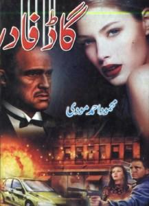 God Father Urdu Novel By Mehmood Ahmed Moodi Pdf