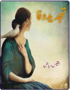 Tajdeed e Wafa Novel By Balqees Riaz Pdf