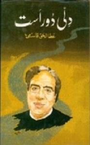 Dilli Door Ast By Ata Ul Haq Qasmi Free Pdf
