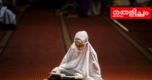 quran women rading in kerala
