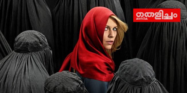 women and islamophiobia