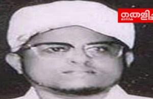mm basheer musliyar