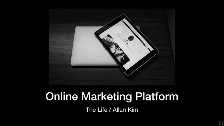 온라인 마케팅 교육 가이드