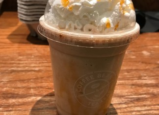 coffee bean laurie mcdermott review