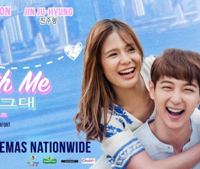 You With Me The First Filipino Korean Movie