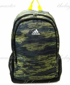 517c844a81be Backpacks Archives — The Lifestyle Store