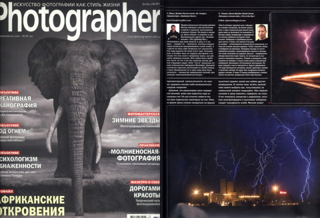 photographer magazine feature 800 James Bo Insogna The Lightning Man Striking Photography