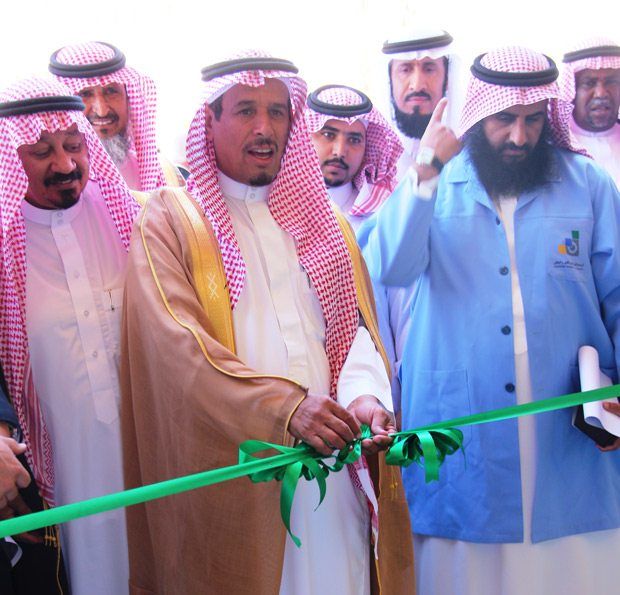 Governor Zaid Al Hussein and TCTEC Director Sultan Self cut the ribbon.