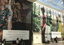 New joint Topshop and Topman opens next month