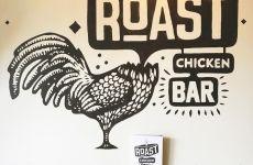 roastchicken4