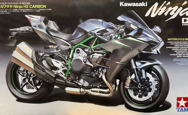 KAWASAKI NINJA H2 CARBON NOW IN STOCK
