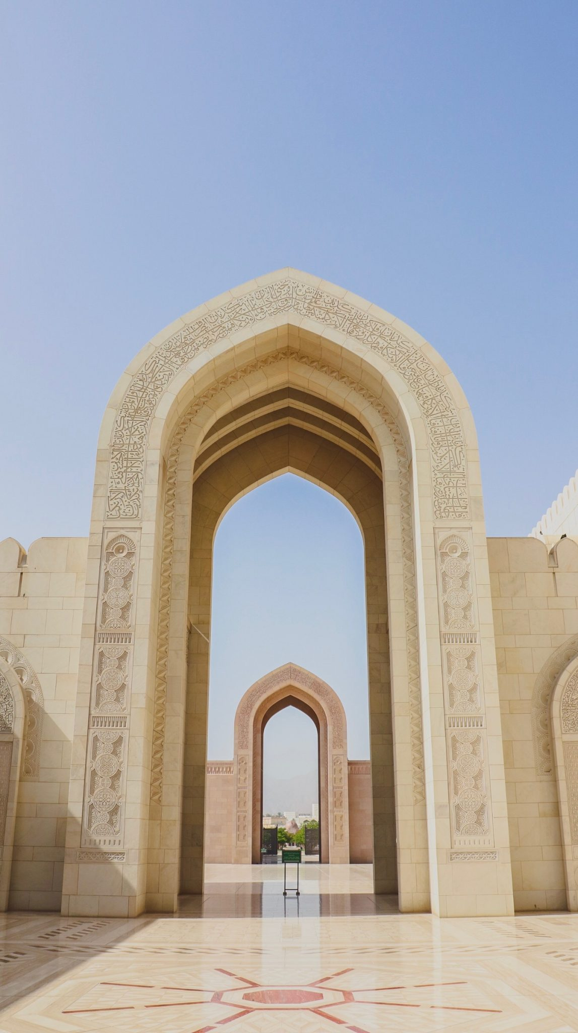 Oman Road Trip from Dubai + Places to Stop - Muscat mosque