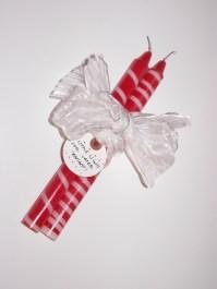 Gift Idea #2