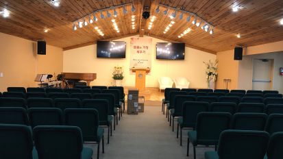Joyful Baptist Church – Colorado Springs, CO