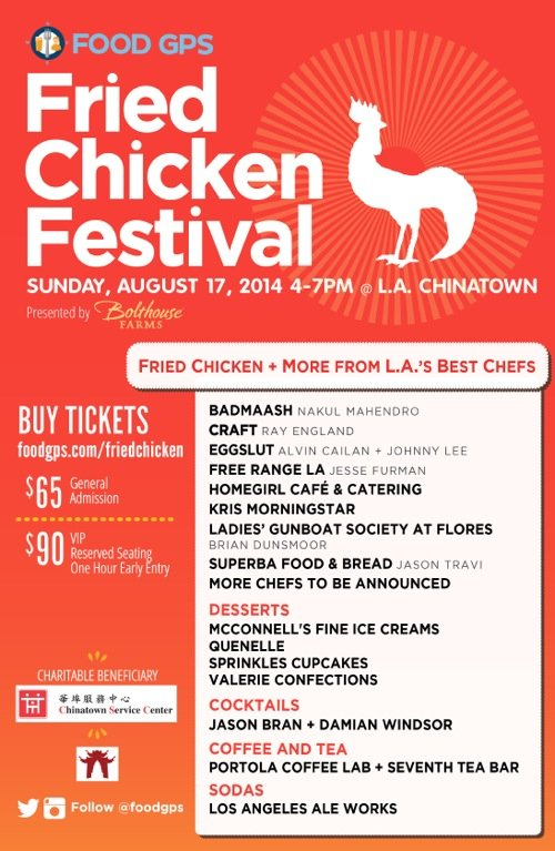 2014-Food-GPS-Fried-Chicken-Festival-Poster