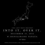 IIOI_JPN2016_Dec-15
