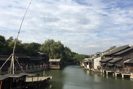 Rivers of Culture in Wuzhen