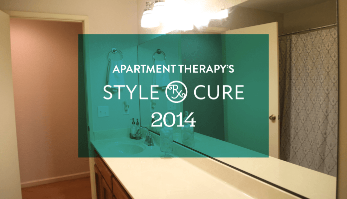 Style Cure 2014: Guest Bathroom Makeover #stylecure #thelovelygeek