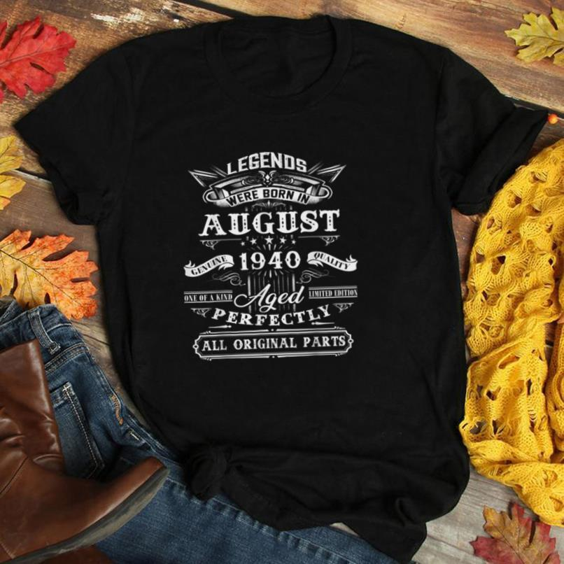 Vintage August 1940 80th Birthday Gifts For 80 Years Old T Shirt