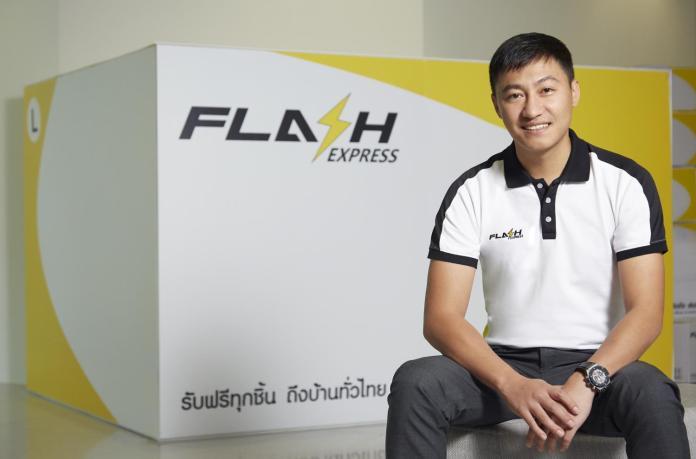 Flash Group - Founder Lee
