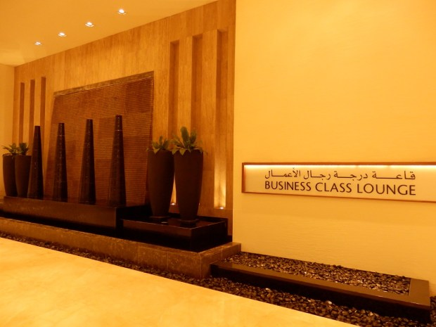 QATAR AIRWAYS PREMIUM TERMINAL BUSINESS CLASS LOUNGE