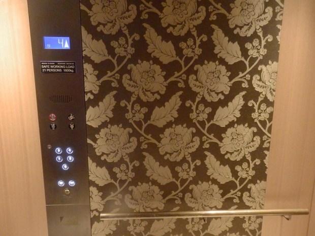 ELEVATOR: DETAIL
