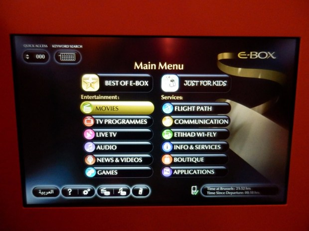 BRUSSELS TO ABU DHABI: INFLIGHT ENTERTAINMENT SYSTEM