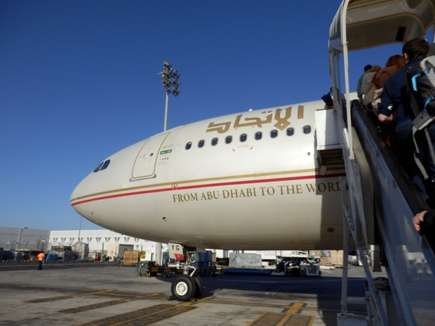 A330 ABU DHABI TO MALE: READY FOR BOARDING
