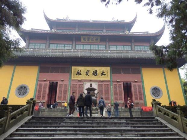 NEARBY BUDDHIST TEMPLE