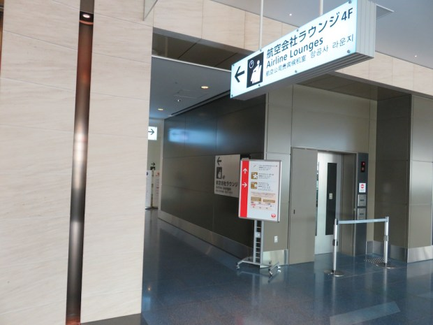 JAL LOUNGE: ENTRANCE