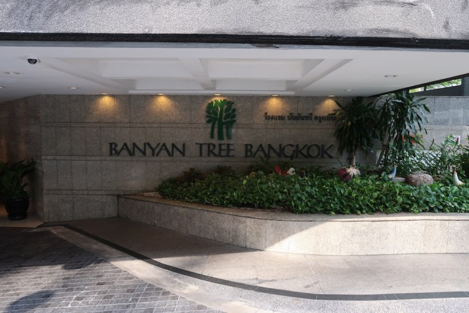BANYAN TREE BANGKOK: EXTERIOR