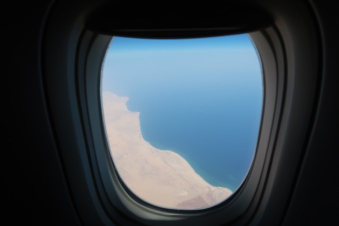 VIEW OVER THE COAST OF OMAN