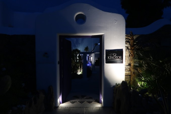 MYKONOS KIVOTOS AT NIGHT