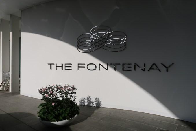 THE FONTENAY HAMBURG: ENTRANCE