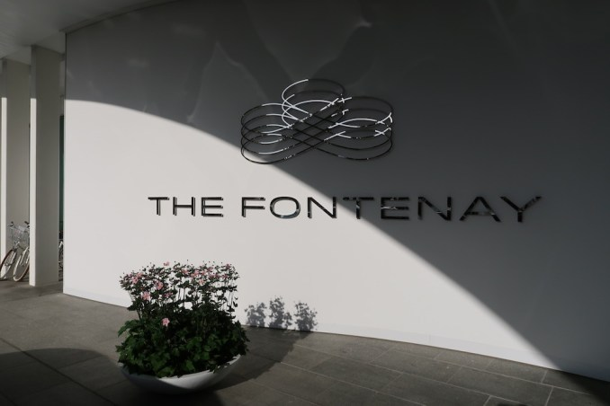 THE FONTENAY HAMBURG: ENTRANCE
