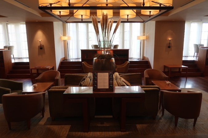 PARK HYATT HAMBURG: THE PARK LOUNGE
