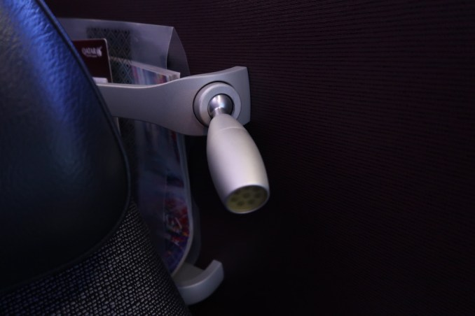 QATAR AIRWAYS A330 BUSINESS CLASS SEAT