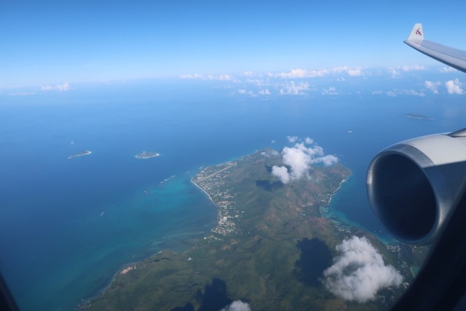 QATAR AIRWAYS A330: LANDING AT SEYCHELLES INTERNATIONAL AIRPORT