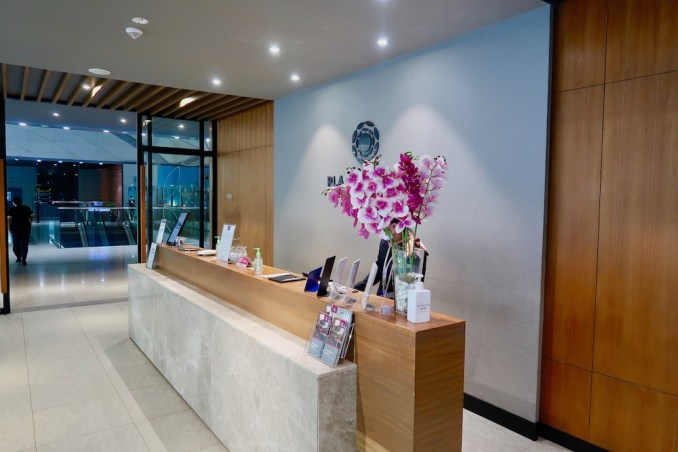 BUSINESS CLASS LOUNGE AT PHNOM PENH AIRPORT
