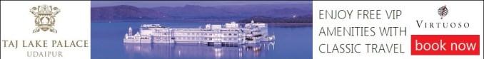 Review of Taj Lake Palace Hotel (Udaipur, India)