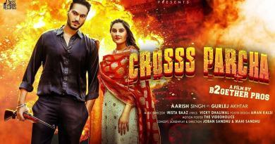 Cross Parcha Lyrics - Aarish Singh