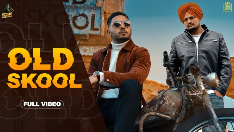 OLD SKOOL LYRICS - PREM DHILLON