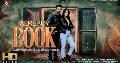 ALREADY BOOK LYRICS -GURVINDER BRAR | GURLEZ AKHTAR