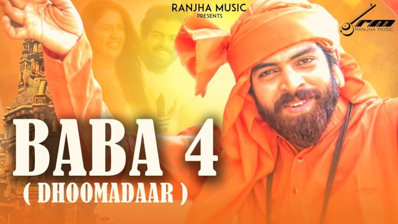 BABA 4 LYRICS - MASOOM SHARMA