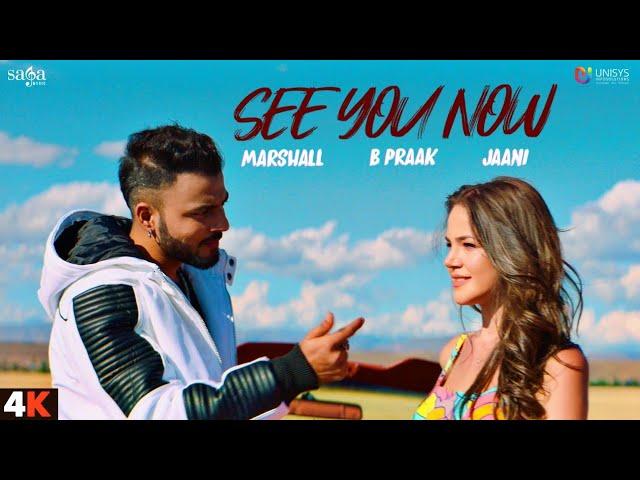 SEE YOU NOW LYRICS - MARSHALL SEHGAL |B PRAAK